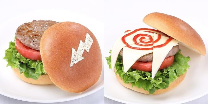 ハンバーガー モリノテラス