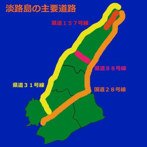 淡路島 ドライブ コース