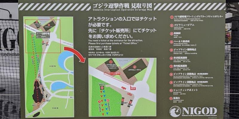 マップ 淡路島ゴジラ迎撃作戦