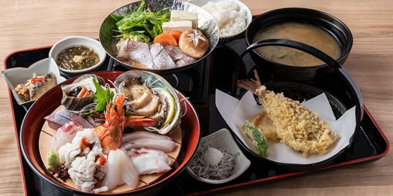 海鮮料理 漁師めし友明丸