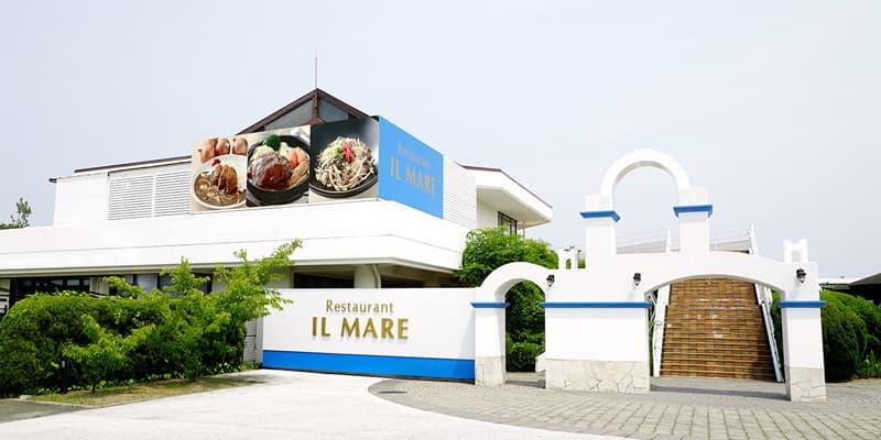 建物 イル・マーレ