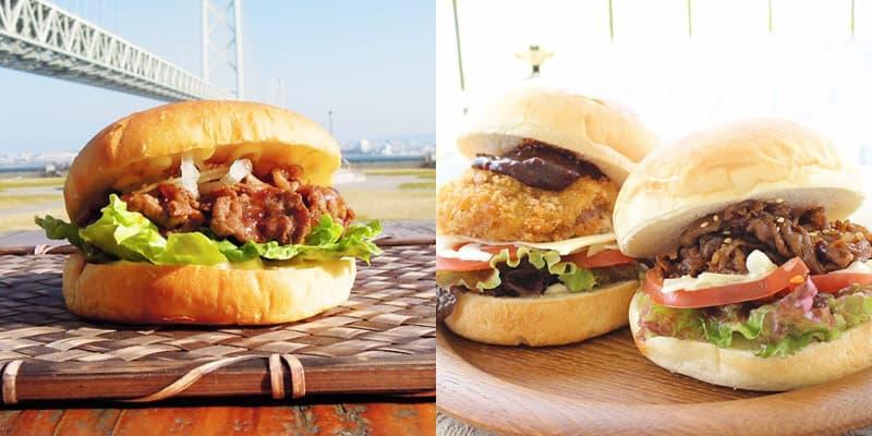 ハンバーガー バーガーと牛丼の店「淡be-」