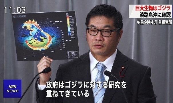 松尾諭さん(政府関係者役)