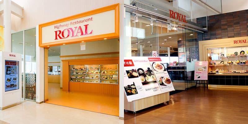 建物 ロイヤル淡路サービスエリア店