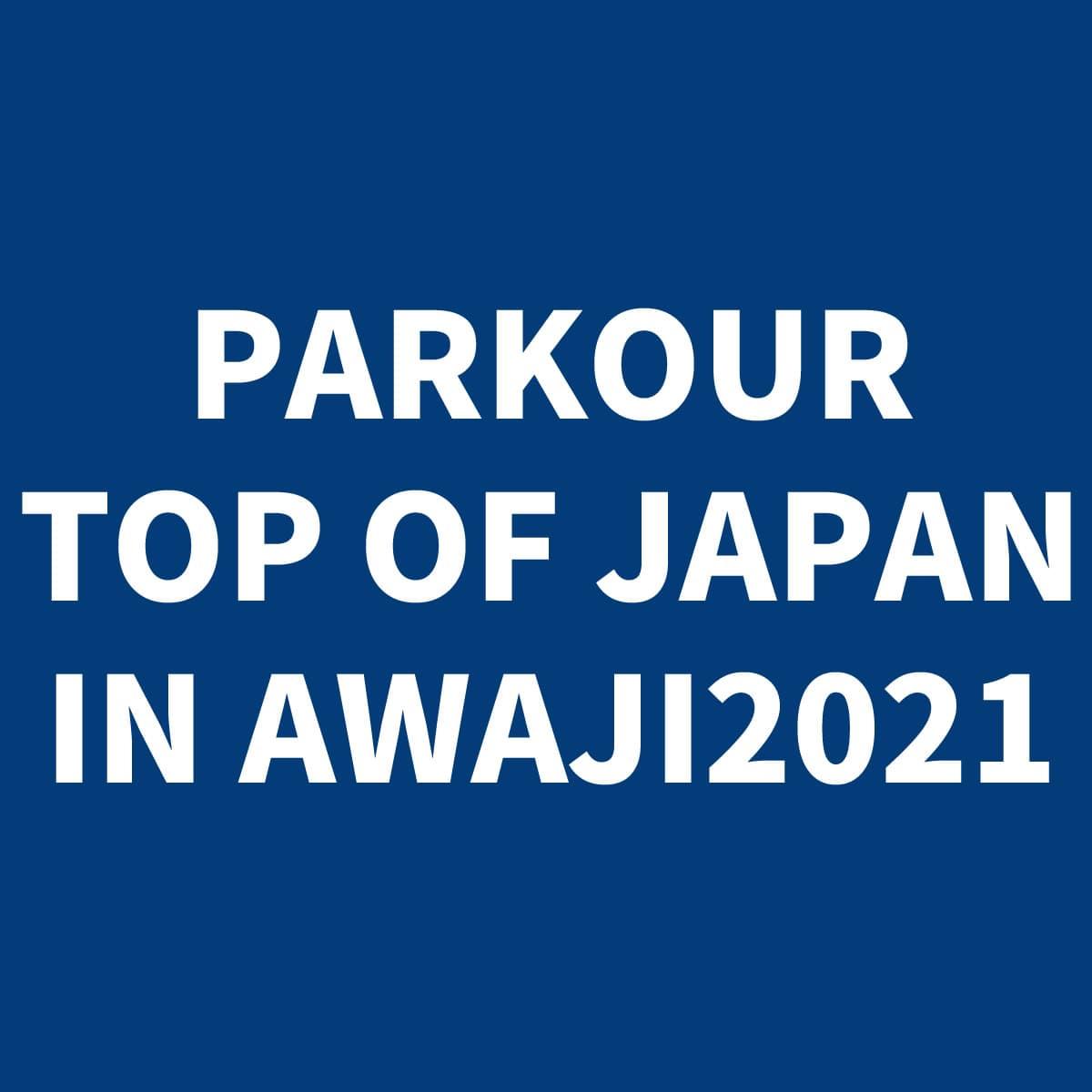 PARKOUR TOP OF JAPAN IN AWAJI 2021